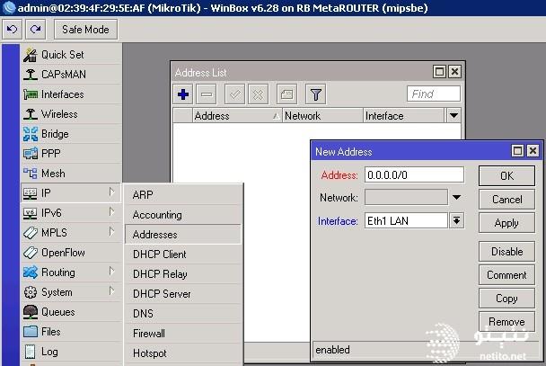 تعیین کردن IP adresses