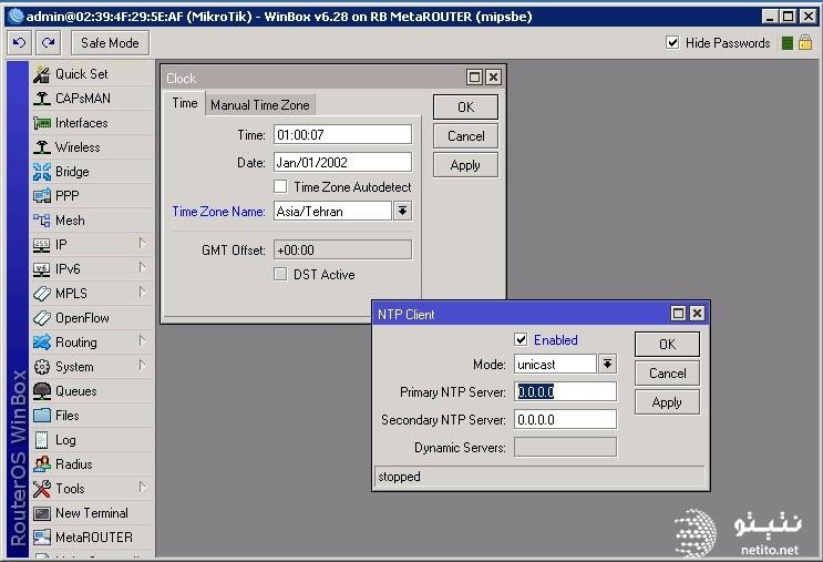 تنظیمات ساعن و NTP