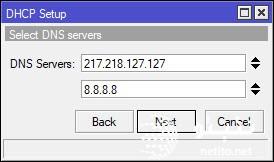 آموزش راه اندازی DHCP Serverدر میکروتیک