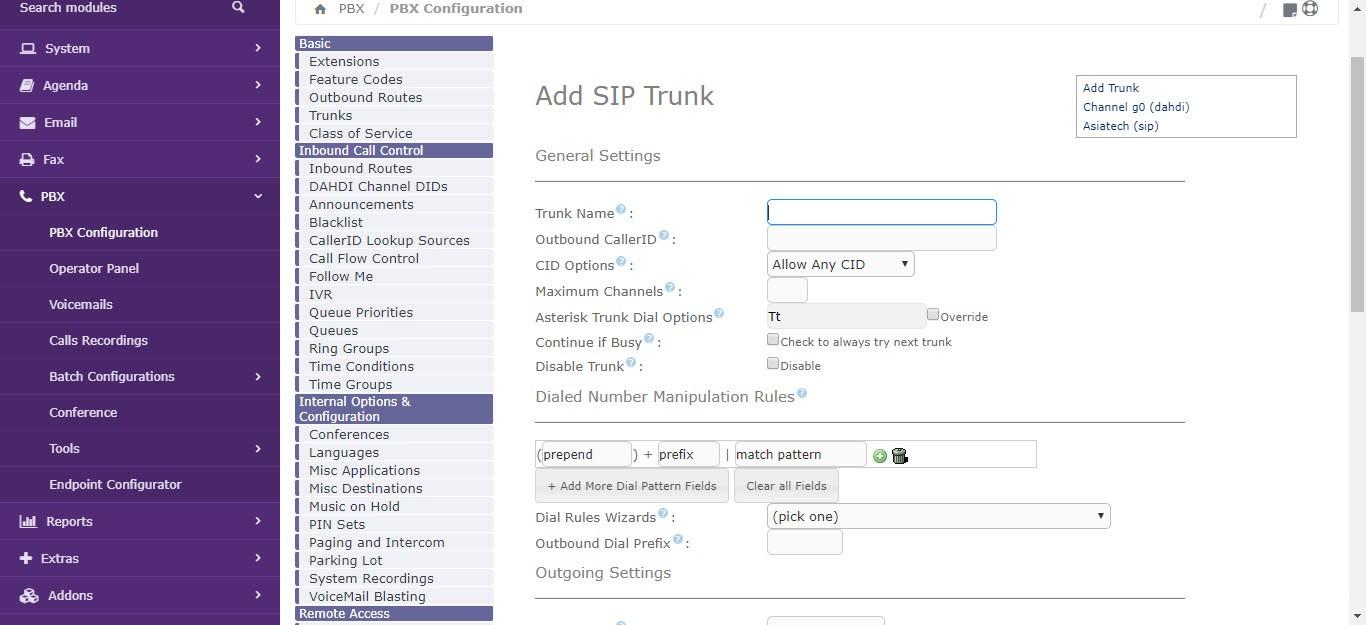 آموزش راه اندازی SIP Trunk آسیاتک