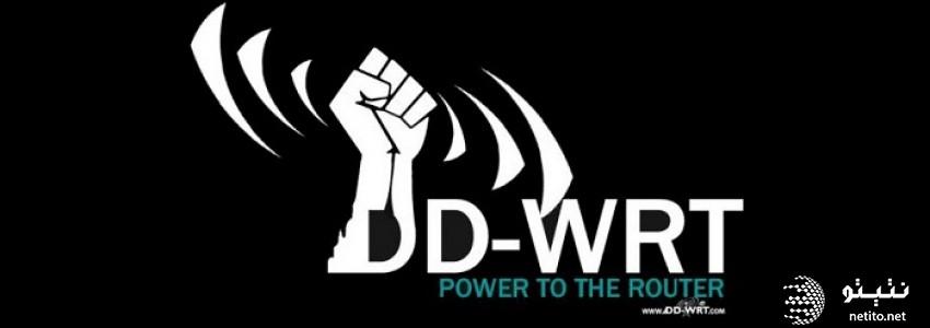 آموزش و نصب فریم ور DD-WDT